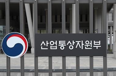한·유럽자유무역연합 FTA 발효 15년…선박·전기차 수출 ↑