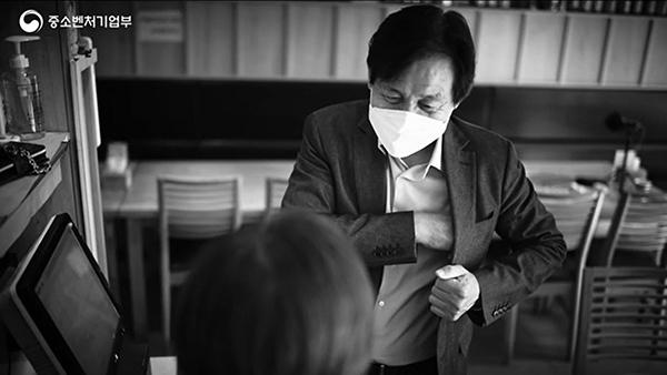 영화배우 안성기씨가 출연한 '착한 선결제 캠페인' 홍보영상. (사진=홍보영상 화면캡쳐)