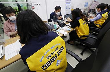 신용·체크카드 충전 '긴급재난지원금' 3주만에 64% 소비