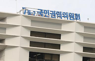 """권익위 """"사회적 거리두기로 신청 못한 '아동수당' 소급 지원해야"""""""