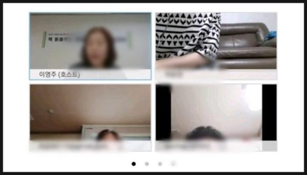 첫 수업 날 다양한 각도의 영상이 보이고 있다.