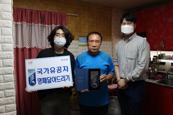 월남파병 김영오 유공자(가운데)와 대학생 2명.