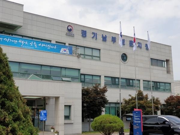경기남부보훈지청. 지역별 보훈지청에서 다양한 사업을 운영한다.
