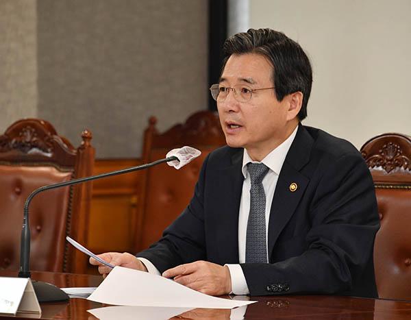 김용범 차관이 17일 서울 여의도 산업은행에서 열린 국가경쟁력 정책협의회에서 모두발언을 하고 있다. (사진=기획재정부)