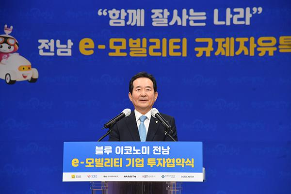 정부, 코로나 위기 극복 위한 '규제혁신 10대 아젠다' 선포