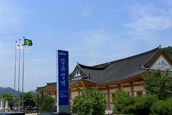 경춘선 김유정역.