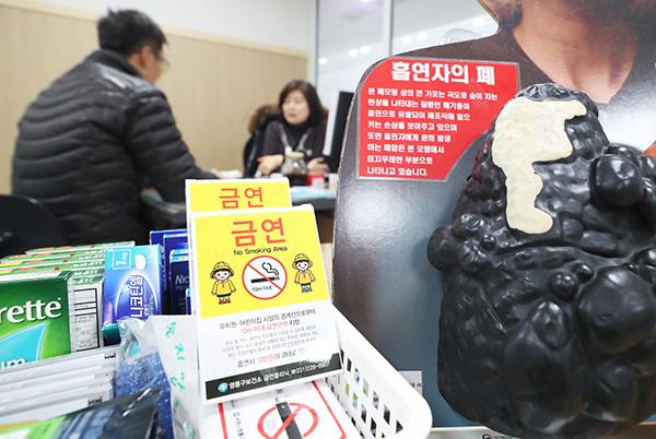 경기도 수원시 영통구보건소 금연상담실에서 한 시민이 금연 상담을 받고 있다. (사진=저작권자(c) 연합뉴스, 무단 전재-재배포 금지)