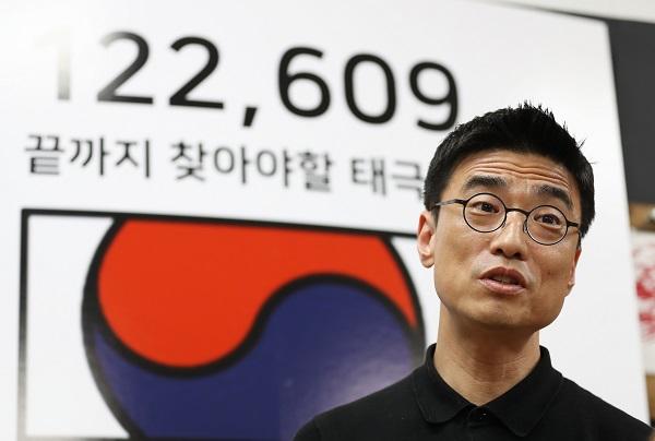 태극기 배지 캠페인 아이디어를 고안한 공공캠페인 전문가 이종혁 광운대 교수.