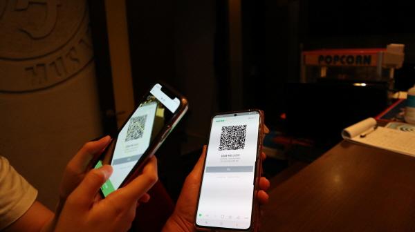 생성된 QR코드를 사업자용 QR코드가 설치된 스마트폰으로 인식하면 된다.