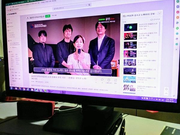 대한민국역사박물관 전시 '녹슨 철망을 거두고' 연계 공연 '전쟁을 극복한 노래'.
