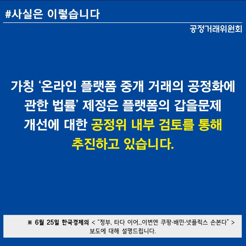 200625_한국경제 기사 관련 디지털콘텐츠(1).jpg