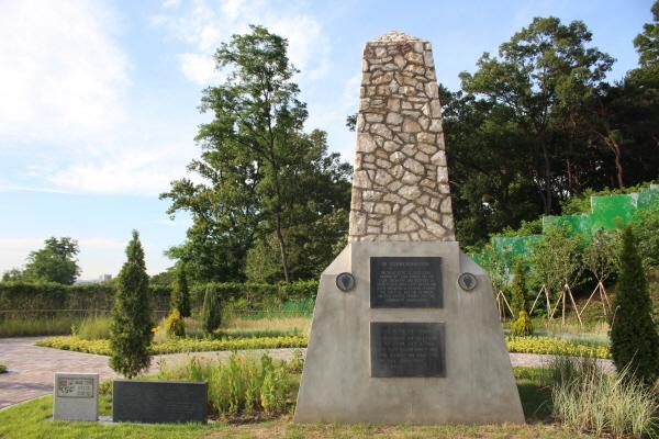 유엔군 초전 기념비.
