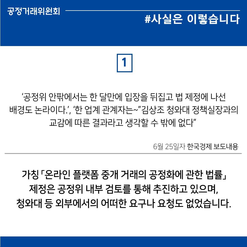 200625_한국경제 기사 관련 디지털콘텐츠(2).jpg