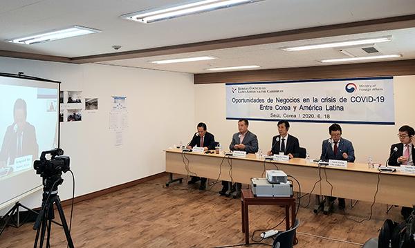 6월 18일에 열린 한-중남미 기업인 웹세미나. (사진=외교부 제공)