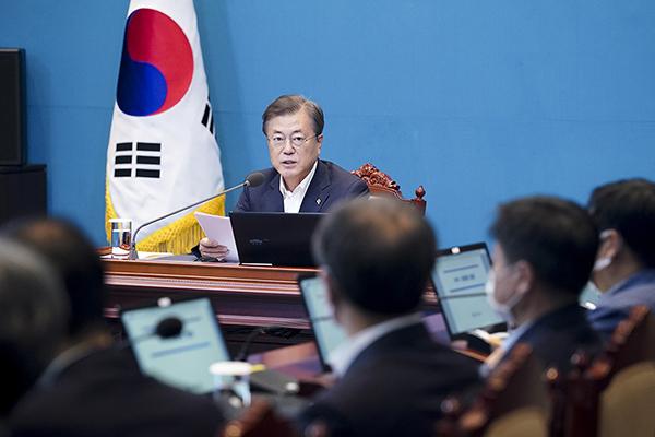 문재인 대통령이 29일 청와대에서 수석·보좌관 회의를 주재하고 있다. (사진=청와대)