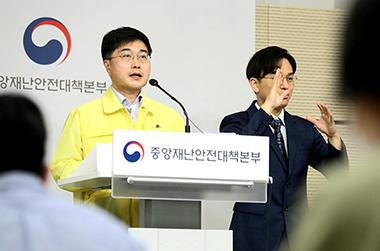 """""""코로나19 수도권 넘어 충청·호남 등 전국 확산 우려"""""""