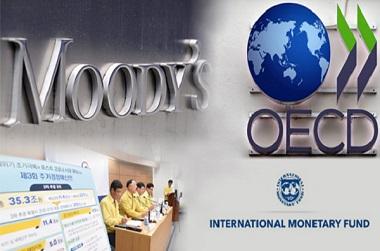 """""""한국 경제가 가장 선방할 것""""…국제적 평가받는 이유는"""