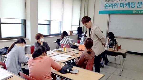 정연택 강사의 온라인 창업 아이템 선정과 그룹코칭 교육.