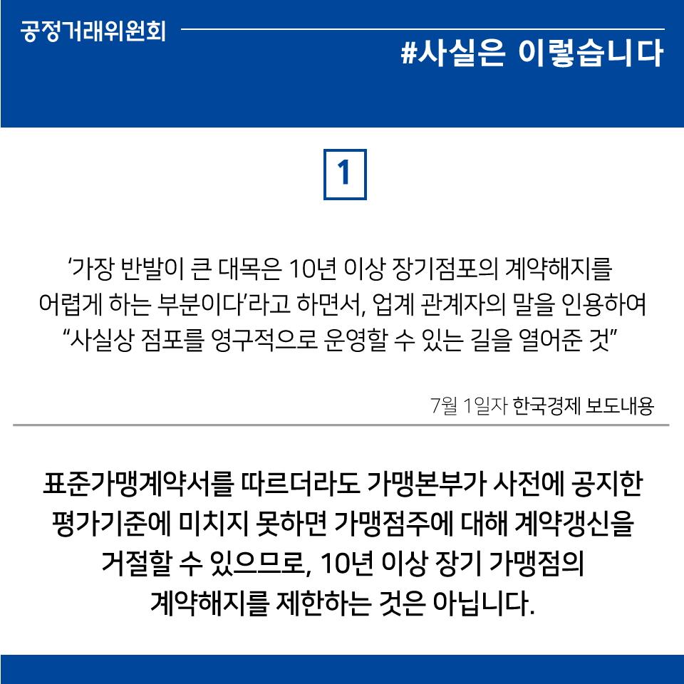 0701_한국경제 보도 관련 디지털콘텐츠 제작(2).jpg
