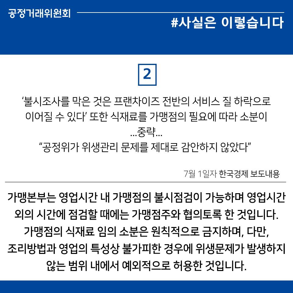 0701_한국경제 보도 관련 디지털콘텐츠 제작(3).jpg