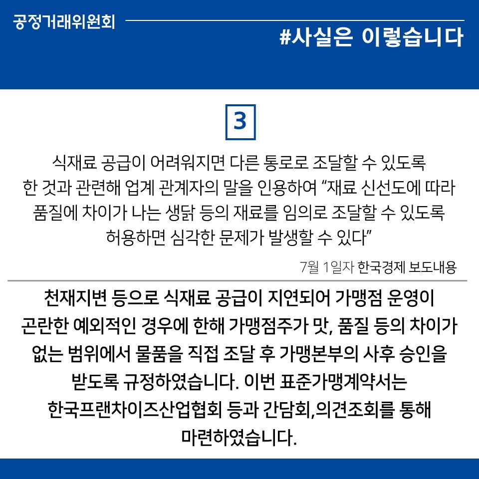 0701_한국경제 보도 관련 디지털콘텐츠 제작(4).jpg