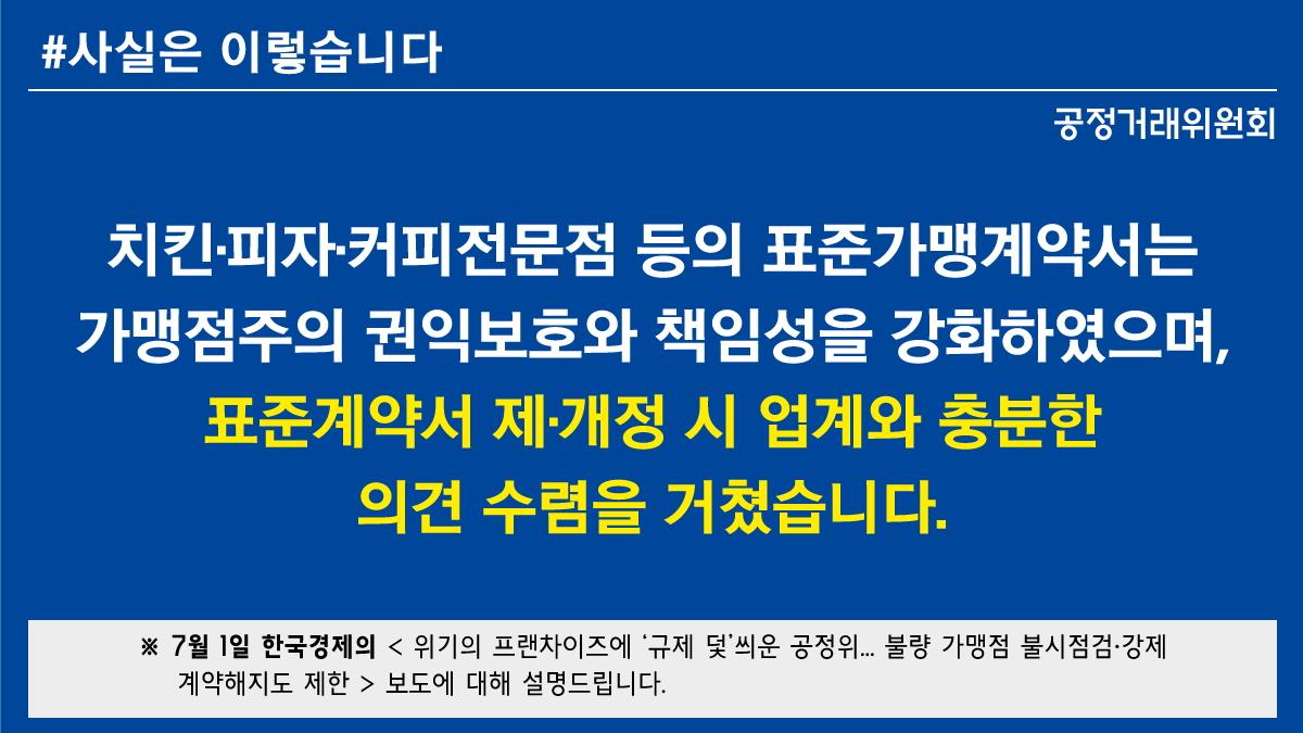 0701_한국경제 보도 관련 디지털콘텐츠 제작(1).jpg