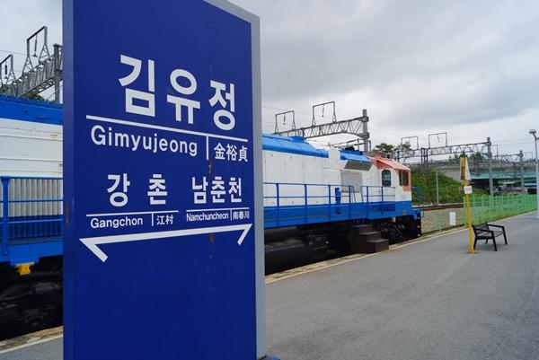 특별 여행주간에는 KTX, 고속버스, 여객선 운임을 대폭 할인한다.