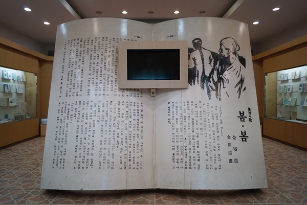 김유정기념전시관에는 김유정 생애와 연대별 작품집, 사진과 서한 등 전시되어 있다.