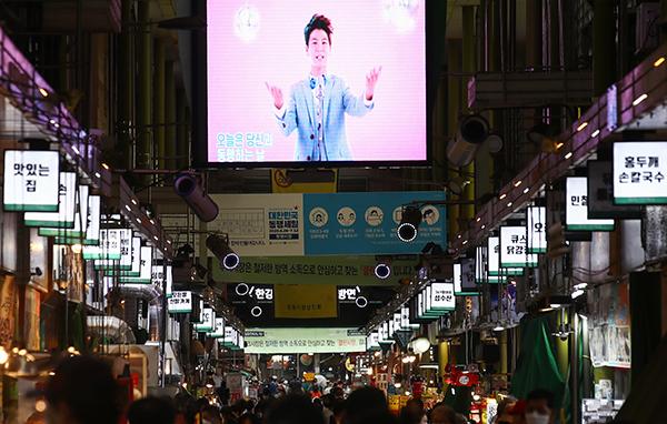 지난달 30일 서울 마포구 망원시장에 '대한민국 동행세일' 행사를 안내하는 영상이 전광판에 상영되고 있다. (사진=저작권자(c) 연합뉴스, 무단 전재-재배포 금지)