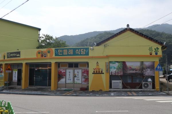 노랑노랑한 가게들에는 북하마을 주민들의 삶이 녹아 있다.