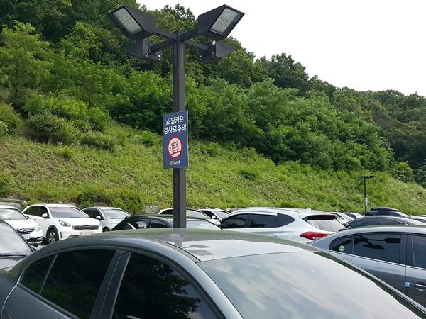 대형마트 주차장을 가보니 쇼핑카트를 끌 때 경사로에 주의하라는 안내판이 있어도 차량 미끄럼 주의 안내표지는 없다.