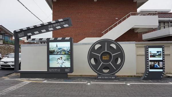 영화의 거리, 주변에 '8월의 크리스마스' 촬영지, 초원사진관이 여행자들의 인기 명소다.