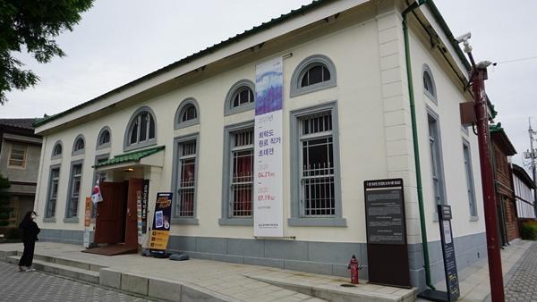 군산 근대미술관