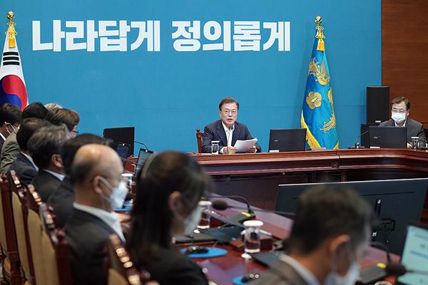 문재인 대통령이 6일 오후 청와대에서 열린 수석·보좌관 회의에서 모두발언하고 있다. (사진=청와대)
