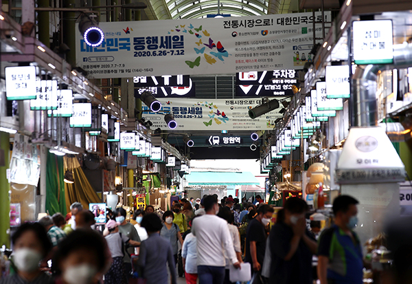 동행세일 1주일,  비대면 판매 매출 51억원…전통시장 매출도 늘어