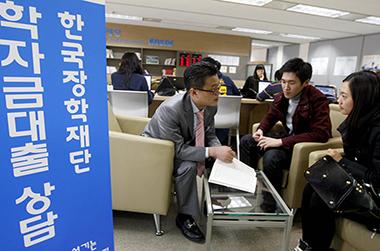2학기 학자금대출금리 2.0%→1.85%로 인하…9일부터 신청 접수