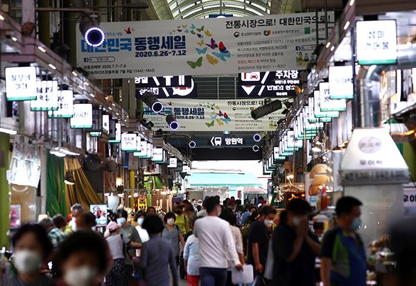 30일 서울 마포구 망원시장에 '대한민국 동행세일' 현수막이 걸려 있다.(사진=저작권자(c) 연합뉴스, 무단 전재-재배포 금지)