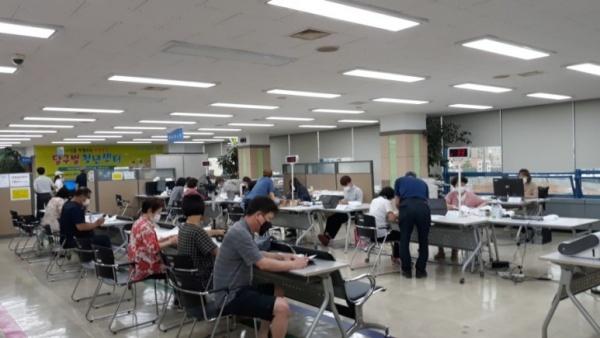 대구시 서부고용복지센터에서 현장신청 시 직원들이 서류작성을 친절히 도와주었다.