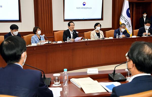 내년 ODA 예산 4조793억원…K-방역 맞춤형 모델 마련