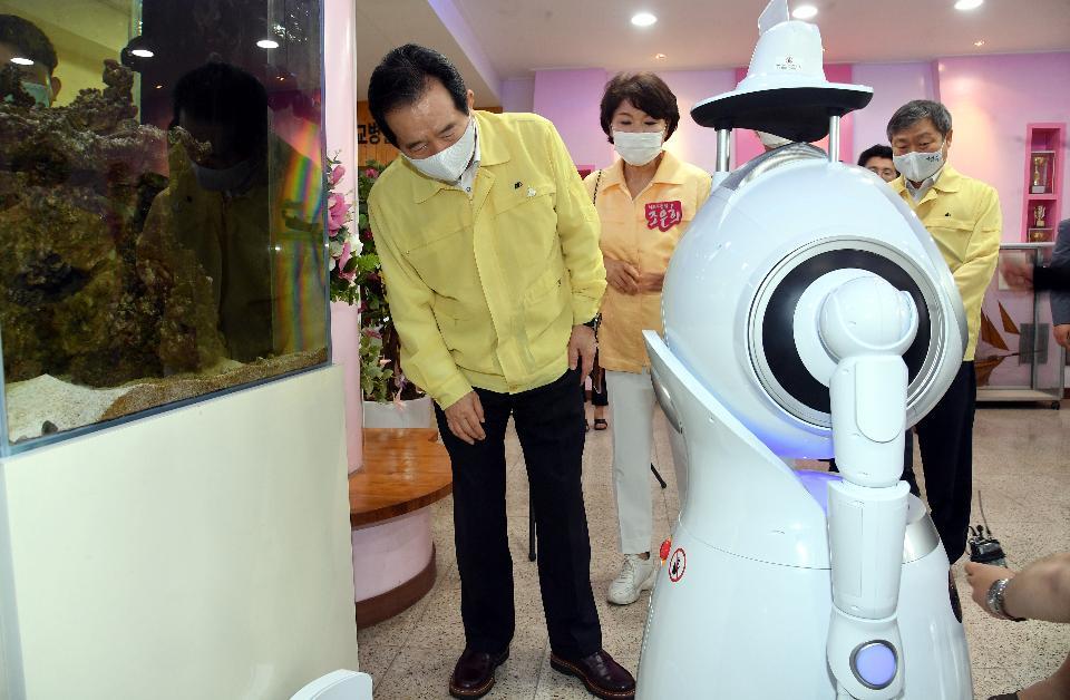 학교 방역현장에 AI 로봇이 등장?