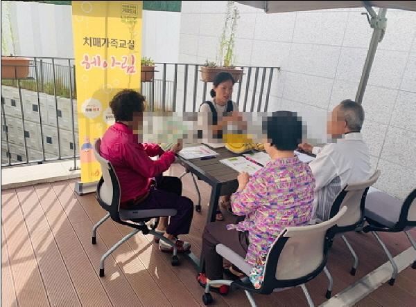 치매환자 가족 모임을 통해 서로 정보를 교환하고 위안을 삼도록 주선한다.
