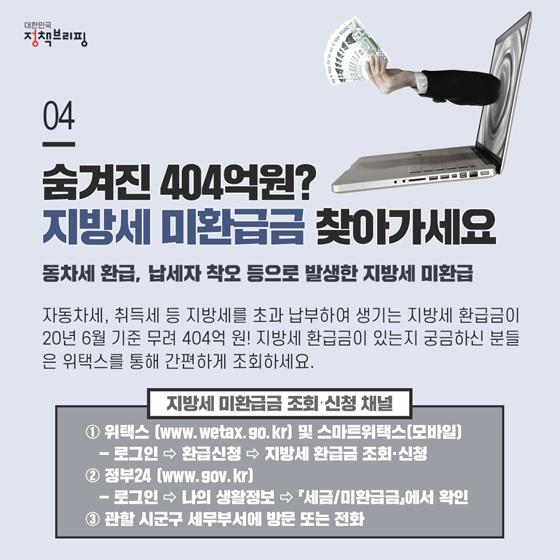 [주간정책노트] 연1.5% 초저금리 '근로자 생활안정자금 융자' 한도 인상