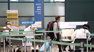 13일부터 방역강화 대상국서 입국 외국인 '음성 확인서' 의무화