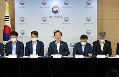 첨단산업 세계공장으로 도약…'소재·부품·장비 2.0 전략' 발표