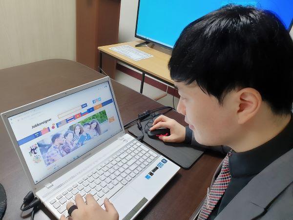 잡코리너를 개설한 박상윤 대표.
