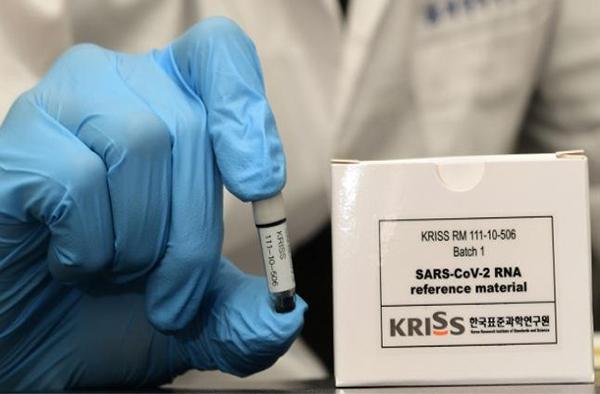 한국표준과학연구원에서 개발한 코로나19 바이러스 유전자 표준물질.