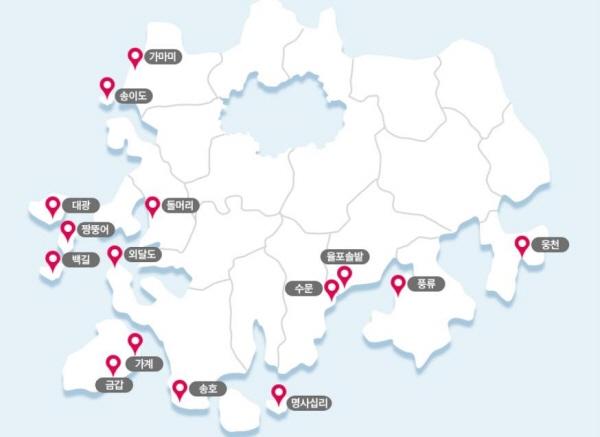 전라남도 15개 해수욕장은 바다여행 홈페이지에서 예약을 해야 이용이 가능하다.