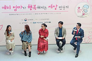 '임산부·영아 건강관리 지원' 19개 지자체서 시범사업