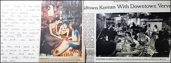 그녀와 영어 첫 수업에는 영작을 하다가 그녀가 한국 영화와 식당에 대한 신문기사를 오려와 수업시간은 문화이야기로 채워졌다.