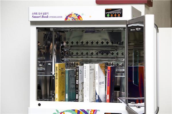 국립중앙도선과 자료실에 준비된 도서 살균기.(사진=국립중앙도서관)